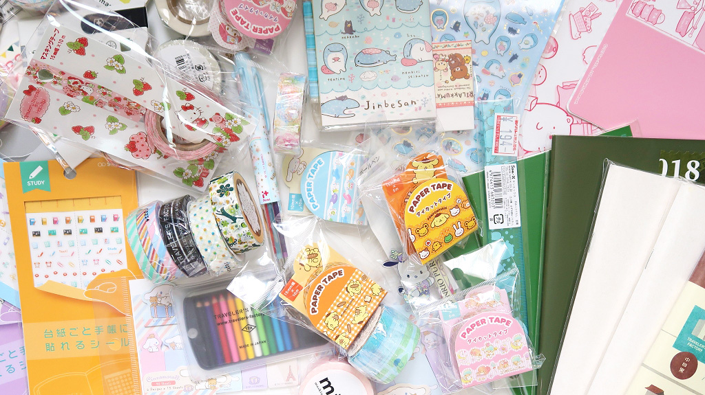 Japan Stationery Haul
